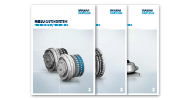 VULKAN COUPLINGS technical data Brochures overview thumbnail